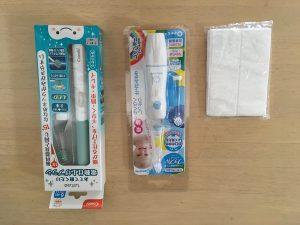 子供電動歯ブラシ大きさ比較2