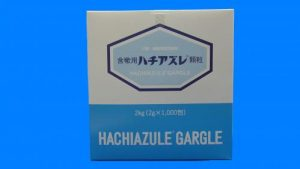口腔ケアに使用する含漱用ハチアズレ顆粒